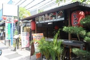 kokoya-japanese-restaurant